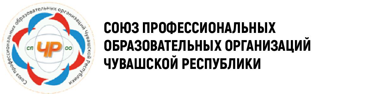 Союз ПОО ЧР
