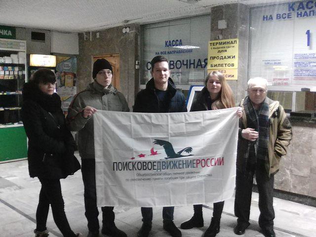 Всероссийский слет студенческих поисковых отрядов.